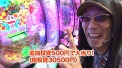 #74 ういち・ヒカルのパチンコ天国と地獄/キャプ翼/花満開/動画