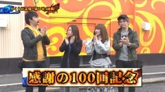 #100 ペアパチ/うしおととら/FAIRY TAIL/シンフォギア/動画