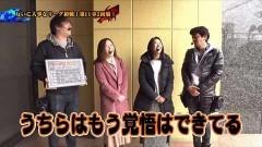 #122 ペアパチ/冬ソナ Re/AKB48-3 誇りの丘/動画