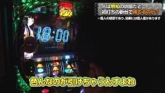#1 閉店GO3/スーパーミラクルジャグラー/地獄少女 宵伽/動画