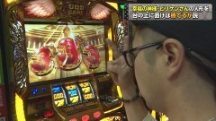 #4 閉店GO3/凱旋/ぱちスロ 仮面ライダーBLACK/動画