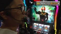 #5 閉店GO3/ぱちスロ 仮面ライダーBLACK/動画