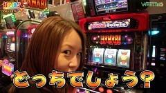 #471 打チくる!?/HANABI 他/動画