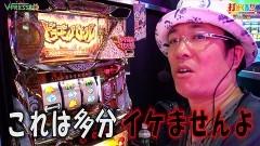 #480 打チくる!?/秘宝伝THE LAST 前編/動画