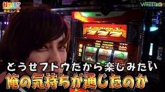 #486 打チくる!?/バジリスク絆 他 前編/動画