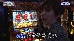 #14 RSGre/凱旋/ハーデス/不二子におまかせ/沖ドキ!/動画
