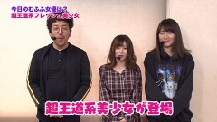 #295 ツキとスッポンぽん/北斗 天昇/凱旋/動画