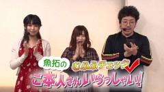 #296 ツキとスッポンぽん/北斗 天昇/凱旋/ハナビ/動画