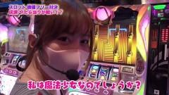 #317 ツキとスッポンぽん/VERSUS/まどマギ2/動画