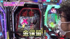 #332 ツキとスッポンぽん/逆シャア/ウルトラ6兄弟/動画