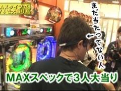 #24 ヒロシ・ヤングアワーCRぱちんこウルトラマンタロウ/CR牙狼鋼/動画
