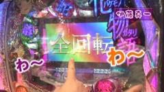 #121 ヒロシ・ヤングアワー/CR化物語LV/スーパー海物語IN沖縄3/動画