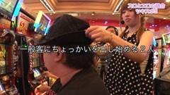 #11 ツキとスッポンぽん/アナザーゴッドハーデス/動画