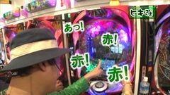 #166 ヒロシ・ヤングアワー/CR貞子3D WXA/動画