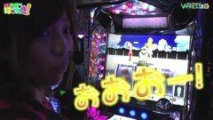 #22 はっちゃき/偽物語/動画
