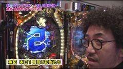 #143 ツキとスッポンぽん/ヱヴァンゲリヲン11/動画