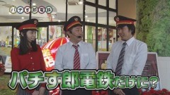 #35 パチ電/凱旋/リノ/パチスロゴッドイーター2/動画