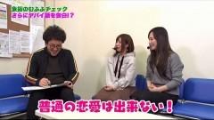 #234 ツキとスッポンぽん/CR天龍∞7000VS/P沼/動画