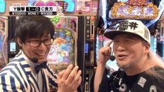 #491 サイトセブンカップ/冬ソナRe甘/CR大海物語4/動画