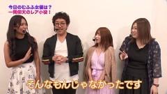 #265 ツキとスッポンぽん/CR偽物語199ver./天龍∞7000/動画