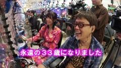 #394 ヒロシ・ヤングアワー/P北斗の拳8覇王/動画