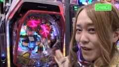 #501 サイトセブンカップ/逆シャア/沖海4/動画