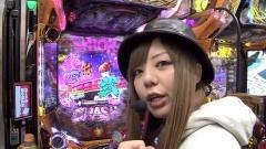#516 サイトセブンカップ/慶次2漆黒/新・必殺仕置人/動画