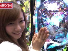 #35 ブラマヨ吉田のガケっぱち!!ヒラヤマン/銀シャリ鰻/動画