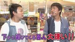 #56 ブラマヨ吉田のガケっぱち!!ヒラヤマン/コウタ・シャイニング/動画