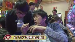 #79 ガケっぱち!!/ヒラヤマン/松本康太(レギュラー) /動画