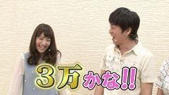 #157 ガケっぱち!!/田井中茉莉亜/動画