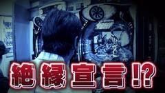 #196 ガケっぱち!!/ぷりずん/動画