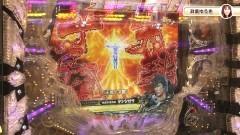 #18 ごちスロ様/沖ドキ/ハーデス/仕事人総/番長3/北斗無双/動画