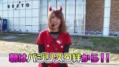 #43 笑門/バジリスク〜甲賀忍法帖〜絆/動画