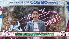#63 笑門/ダンまち/動画