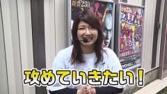 #79 笑門/SLOT魔法少女まどか☆マギカ2/動画