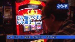 #211 ヒロシ・ヤングアワー/ 宮古島特集編3/動画