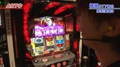 #434 嵐・梅屋のスロッターズ☆ジャーニー/富山県★前編/動画