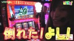 #20 はっちゃき/シンデレラブレイド2 後編/動画