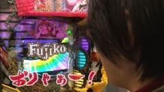 #73 ビジュR1/不二子〜Lupin The End〜/動画