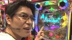 #90 ビジュR1/トキプレ/北斗無双/ベルサイユ/沖縄4桜/動画