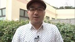 #2 ものかきびと/伊藤真一/動画