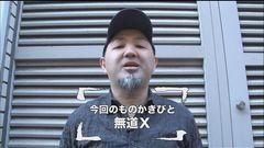 #7 ものかきびと/無道X/動画