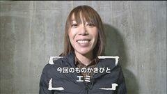 #8 ものかきびと/エミ/動画
