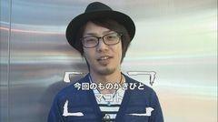 #16 ものかきびと/マコト/動画