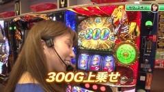 #12 ごちスロ様/沖ドキ/星矢 海皇/犬夜叉/凱旋/動画