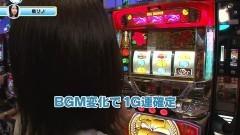 #13 ごちスロ様/沖ドキ/HOTD/戦国乙女5/番長3/動画