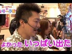 #1 かおりっきぃ☆のドル箱ロックオンかおりっきぃ/動画
