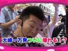 #5 佐崎敦子のパチンコ007佐崎敦子/動画