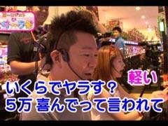 #6 サワ・ミノリのラブスロ三昧サワ・ミノリ/動画